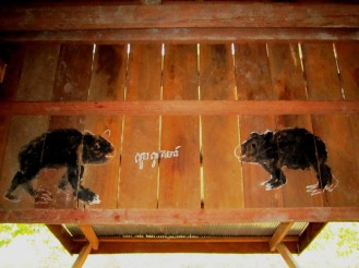 PK Public House, Kang Nuok village, schoolchildren drawings-2 bears